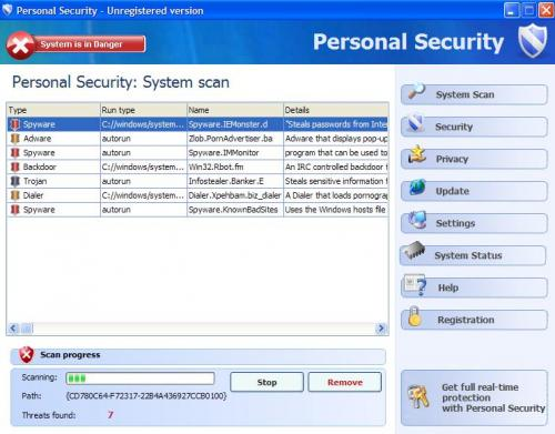 Personal Security Screenshot