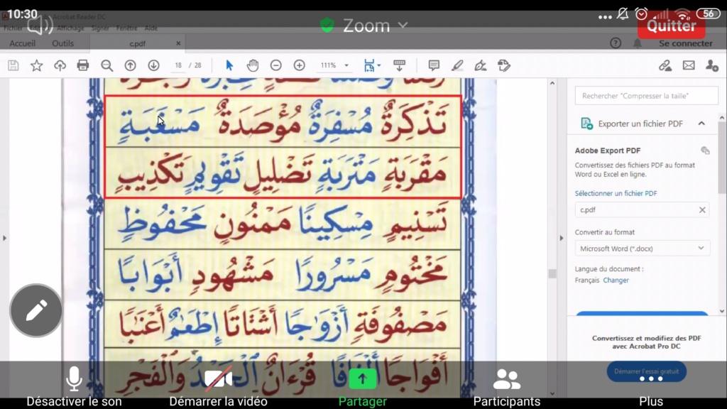 screen32.jpg