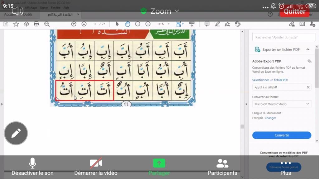 screen43.jpg