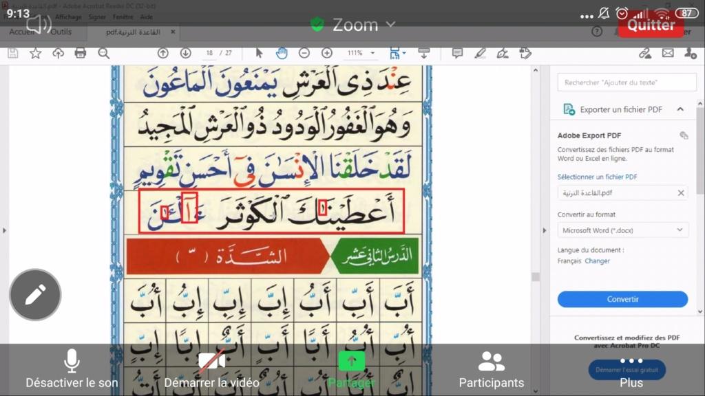 screen45.jpg